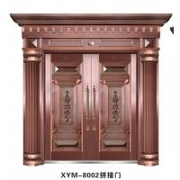 喜盈门不锈钢铜艺安全门不锈钢门