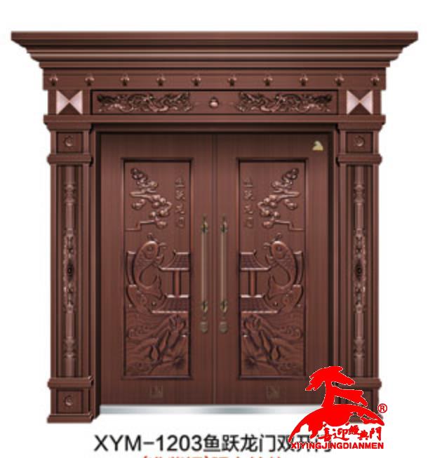喜盈门-1203准铜门双开门