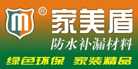 广州坚美特化工科技有限公司
