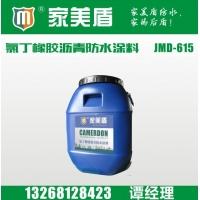 深圳市坪山新区开发区工地专用环保建筑108胶防水涂料厂家
