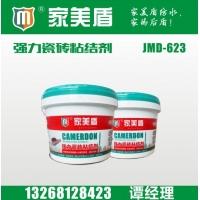 湖南防水厂家最新产品瓷砖粘结剂防水涂料招商加盟