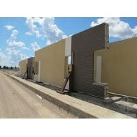 供应用于楼房施工的一种装配式建筑 楼板