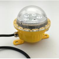 led隔爆型防爆灯LED防爆照明灯