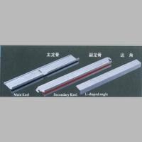 南京轻钢龙骨-铝合金烤漆圆凹槽龙骨系列-南京耐创建材