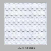 南京硅钙板天花厂家-南京耐创建材-NCA-18 马赛克田字板