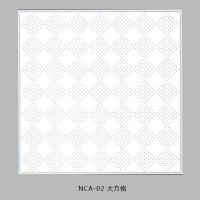 硅钙板天花价格-南京耐创建材-NCA-02 大方格
