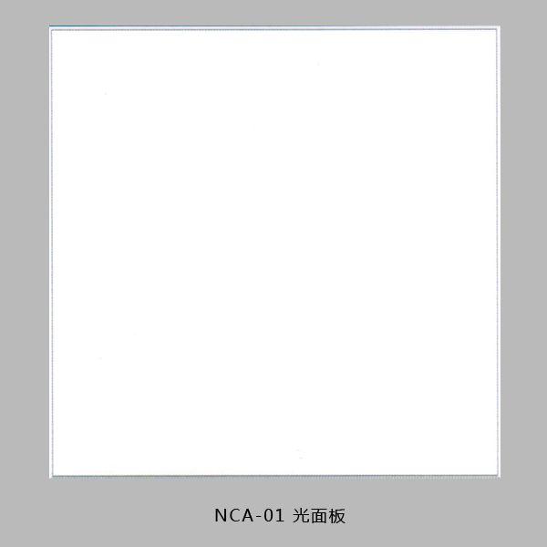 硅钙板天花价格-南京耐创建材-NCA-01 光面板