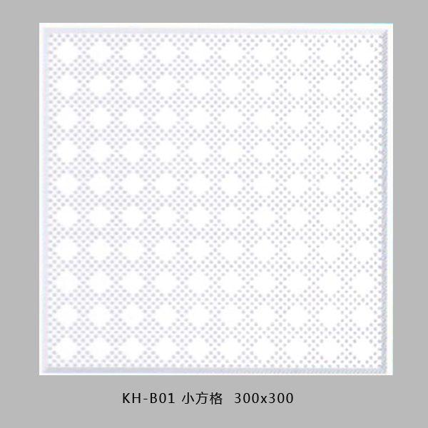 南京复合异型硅钙天花-南京吊顶-KH-B01 小方格