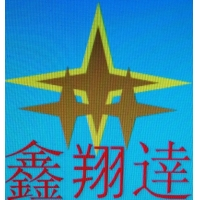 佛山市鑫翔达不锈钢制品有限公司