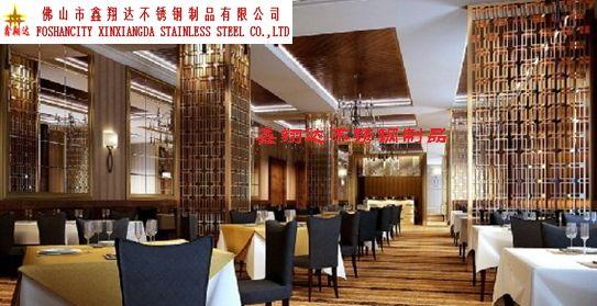 酒店酒楼饭店空间隔断装饰屏风