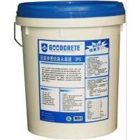 水性渗透型无机防水剂