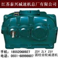 ZDY200齿轮减速机配件