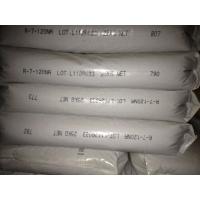 PPS 美国雪佛龙菲利普 BR111 上海供应