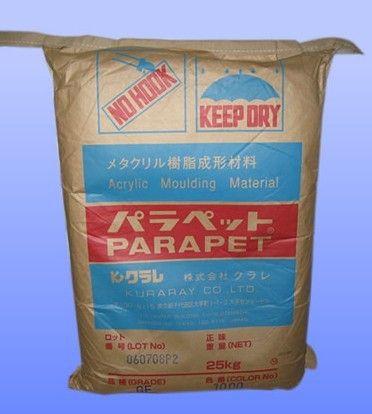 PMMA 日本可乐丽 GF1000 大量供应