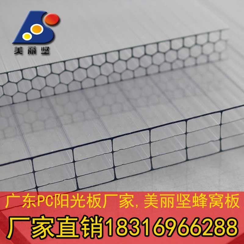 【阳光板】_阳光板价格_阳光板每平米价格_阳光板厂家_低价供