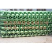 玻璃钢电力电缆保护管、