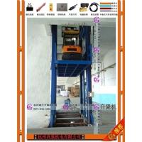 杭州升降机,杭州液压升降机,2吨液压货梯