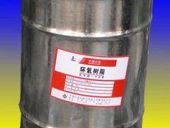 環氧樹脂-- 南亞樹脂