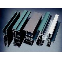 鸿鑫铝材 门窗铝合金材料 hx-010