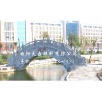 石雕拱桥-石雕拱桥设计-天磊雕刻