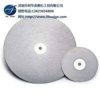 电镀金刚石磨盘|金刚石砂盘|电镀砂轮