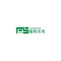 深圳福硕光电科技有限公司