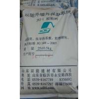 胶黏剂SJ-1