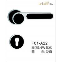 F01-A22太空铝执手门锁-太空铝执手门锁-雷羽五金