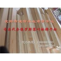 建筑木方,木方