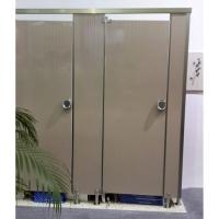 美耐通卫生间隔断-不锈钢隔断系列