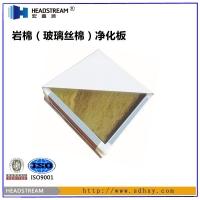 供应彩钢岩棉夹芯板 彩钢岩棉夹芯板图片信息