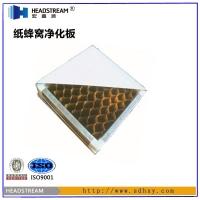 供应净化板  纸蜂窝净化板 宏鑫源净化板品牌