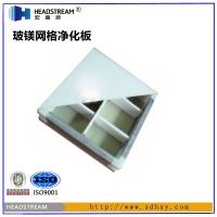 供应玻镁彩钢净化板 防火彩钢净化板 阻燃保温板
