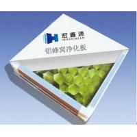 供应铝蜂窝净化板 彩钢夹芯板 手工净化板