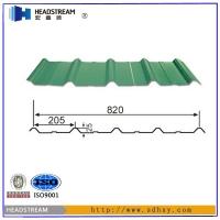 供应彩钢压型板_彩钢压型板报价单_彩钢压型板规格参数