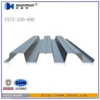 钢承板厚度|0.8/1.0/1.2mm厚度钢承板供应