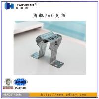 760彩钢支架_760彩钢支架价格表|760支架选型标准