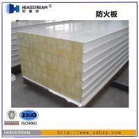 聚氨酯保温复合板批发零售|优质聚氨酯复合保温板价格