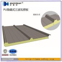 【PU保温板】PU保温板厂家|PU封边保温板