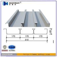 钢承板规格型号有哪些及688型楼承板价格