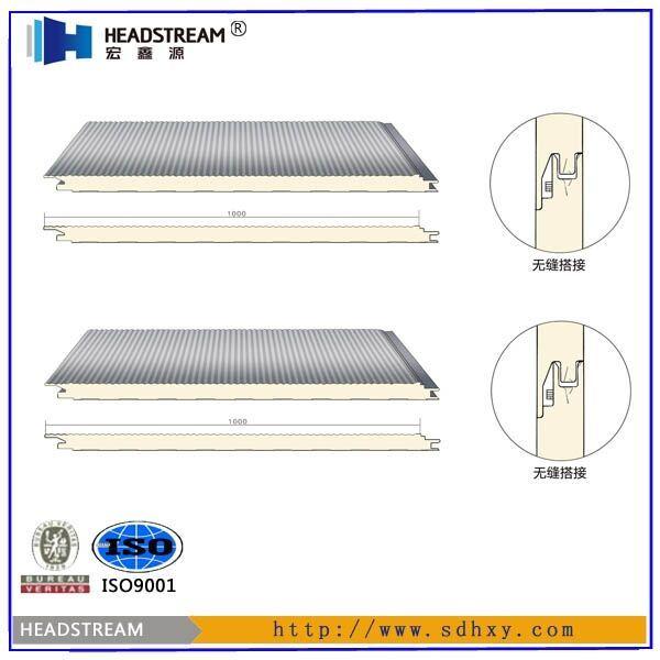 聚氨酯彩钢板 宝钢聚氨酯彩钢板供应