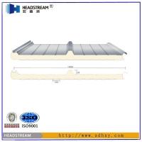 50mm厚聚氨酯屋面板有哪些版型规格型号