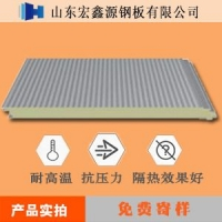济南聚氨酯彩钢保温板价格