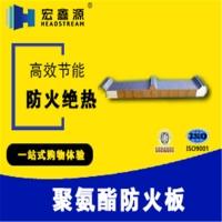 聚氨酯板防火等级 聚氨酯板防火性能简介