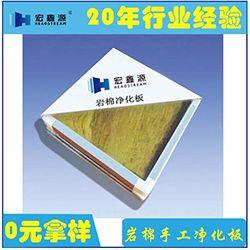 50厚的岩棉净化板价格表