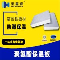 聚氨酯彩钢夹芯板规格型号表格