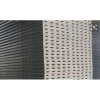 75厚硫氧镁净化板批发价格多少钱