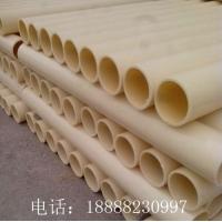 晟元优质米黄色ABS塑料管规格齐全ABS曝气管