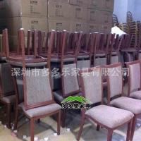 酒店雅致包布实木椅子 欧式仿木椅子
