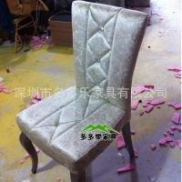 休闲仿木椅 精致时尚包布椅子